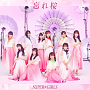 SUPER☆GiRLS『忘れ桜』CD+Blu-ray