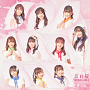 SUPER☆GiRLS『忘れ桜』CD only