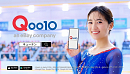 「Qoo10」CM動画「ネットショッピンググランプリファイナル」篇