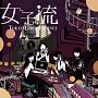 『Tokyo Girls Journey (EP)』CD;DVD