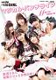 『別冊 SPA! 旬撮 GIRL Vol.5 マジカル・パンチライン』