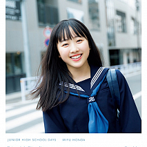 本田望結写真集『JUNIOR HIGH SCHOOL DAYS MIYU HONDA』