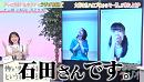 『ひろなかラジオ』 #19より(C)テレビ朝日