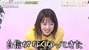 弘中綾香アナ(C)テレビ朝日