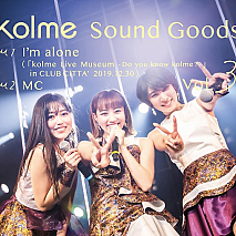 「kolme Sound Goods Vol.3」Type-C