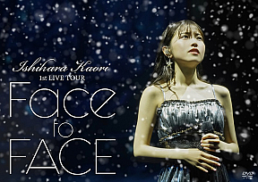 石原夏織 1st LIVE TOUR「Face to FACE」DVD