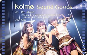 「kolme Sound Goods Vol.3」Type-C