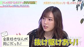 モーニング娘。'20 譜久村聖(C)テレビ朝日