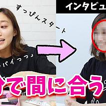 茜屋日海夏YouTubeチャンネル「ひみちゃんねる」より