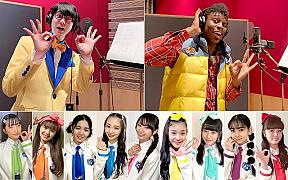 【おはスタALLSTARS】花江夏樹・アイクぬわら・おはガール from Girls2