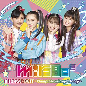 MIRAGE☆BEST _通常盤ジャケ写