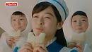 森七菜 フジパンCM『スナックサンドのうた♪』篇より