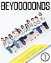 『BEYOOOOONDS(1)』より