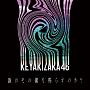 img20200828keyaki02
