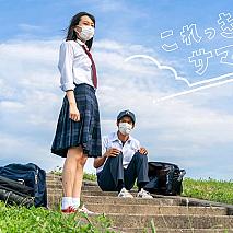 NHK大阪発ショートドラマ 『これっきりサマー』