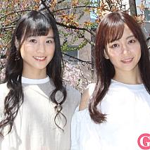 Bitter & Sweet (左から)田﨑あさひ、長谷川萌美