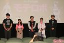 バーチャル演劇『モテロボ』完成記念イベント