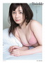 高橋希来写真集『Twinkle』   撮影:唐木貴央   ワニブックス刊
