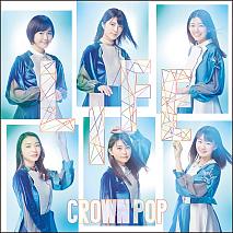 CROWN POP