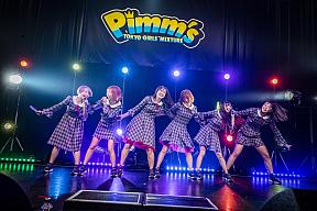 Pimm's
