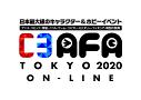 C3AFA_ロゴ