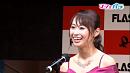 ミスFLASH2020 特別賞 日野アリス