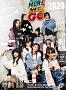 Girls2『大事なモノ#キズナプラス_初回限定ライブ盤』