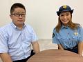 犯罪抑止対策室 副室長 吉川裕介氏、橋本梨菜