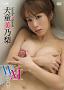犬童美乃梨『WM~二人の美乃梨~』DVD
