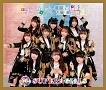 『超絶少女☆COMPLETE 2010~2020』2CD+Blu-ray