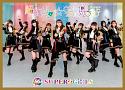 『超絶少女☆COMPLETE 2010~2020』3CD+Blu-ray
