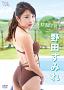 野田すみれ 1st イメージ DVD『SUMIRE』