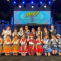 宮崎理奈プロデュース公演「MIX!こんなベタなことが私におこるなんて」