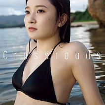 モーニング娘。 '20 森戸知沙希 写真集 『 Crossroads 』