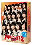 NOGIBINGO!2 Blu-ray BOX