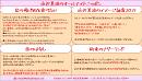 「浜辺美波のオールナイトニッポン」メール募集内容