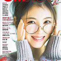 「CMNOW vol.208」(玄光社)