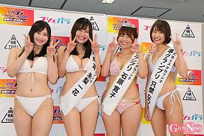 ミス夕刊フジ子2021