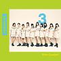 Shibu3 projectファーストアルバム『#SHIBUYA』3盤