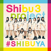 Shibu3 projectファーストアルバム『#SHIBUYA』DVD付盤
