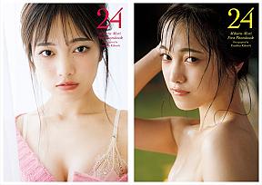森みはる 1st写真集『24』表紙(左から)通常版、amazon版