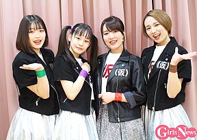(左から)鈴木芽生菜、青柳佑芽、関根梓、工藤菫