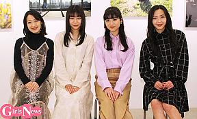 東京女子流   (左から)中江友梨、庄司芽生、新井ひとみ、山邊未夢