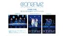 「@onefive 2020 -始まりのオンラインライブ-」先着購入特典 オリジナルA4クリアファイル