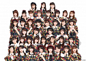 「全国選抜LIVEスペシャルサポーター」AKB48 Team 8