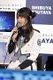 「STU48 4th Anniversary Concert Documentary Book-瀬戸内からの声をのせて-」発売記念オンライントークショーより