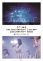 「STU48 4th Anniversary Concert Documentary Book-瀬戸内からの声をのせて-」