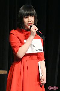 湧(アメイジング ミスiD2021)