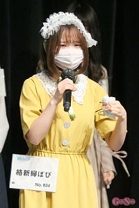 絡新婦ぽぴ(アメイジング ミスiD2021)
