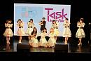 「STU48 池袋Club Mixa定期公演 瀬戸内PR部隊 × Task have Fun」より